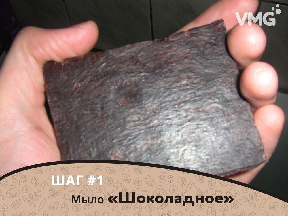 коричневый, 8 марта, мыло с нуля, вкусное мыло