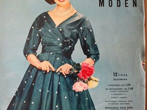 Burda moden 12/1956 Бурда Моден. Ярмарка Мастеров - ручная работа, handmade.