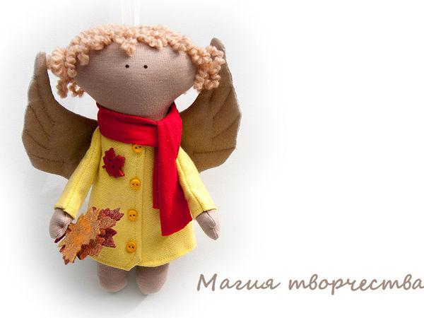 Шьем куколку-подвеску «Ангел Осени» | Ярмарка Мастеров - ручная работа, handmade