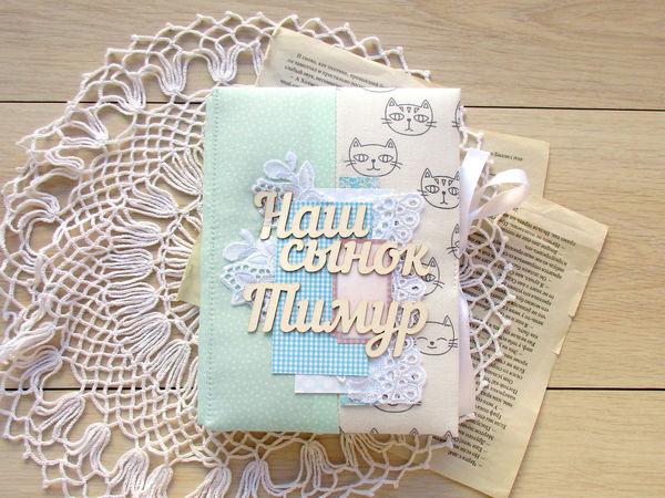 Обзор 2Мамин дневник, мамин блокнот бебибук, мамины сокровища, фотоальбом