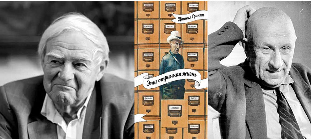 Древние истоки эффективности, или История тайм-менеджмента