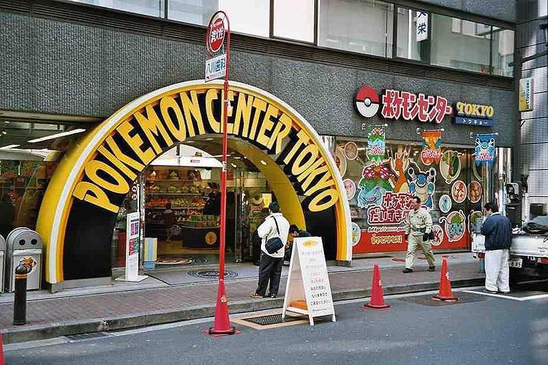 ReasonsToJapan27 25 причин побывать в Японии