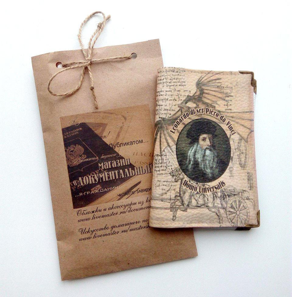 обложки, обложки на паспорт, обложка для документов, леонардо