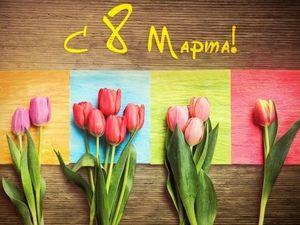 Урааа!!! Скоро 8 марта! Аромат весны и яркость солнышка.. Ярмарка Мастеров - ручная работа, handmade.