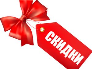 Рождественские скидки 20% на все!!!!. Ярмарка Мастеров - ручная работа, handmade.
