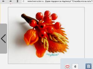 Подарки за подписку на магазин Чудеса (Альбина)! | Ярмарка Мастеров - ручная работа, handmade