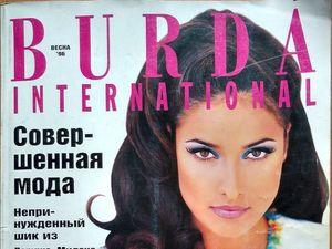 Burda International, Весна 1996 г. Ярмарка Мастеров - ручная работа, handmade.