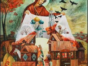 С Праздником!!!. Ярмарка Мастеров - ручная работа, handmade.