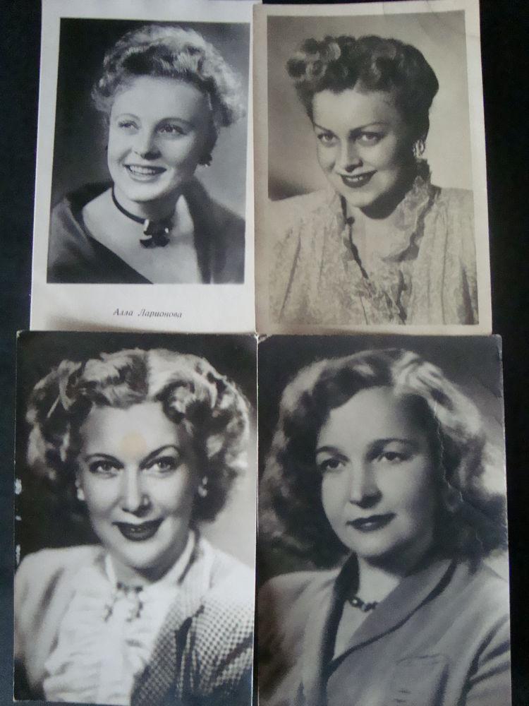 филокартия, старые открытки, советские киноактеры, открытки ссср, антикварная открытка, фотопортрет, купить открытку, советские артисты, старое кино