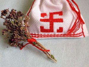 Вышиваем мешочек с травами «Всеславец». Ярмарка Мастеров - ручная работа, handmade.