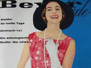 Beyer mode 7 /1961  Бурда Моден. Ярмарка Мастеров - ручная работа, handmade.