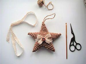 Вяжем крючком ёлочную игрушку из джута «Звезда» за один час. Ярмарка Мастеров - ручная работа, handmade.