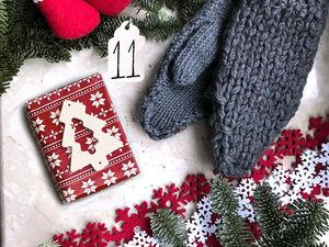Рождественский календарь RV - Пора составить список подарков!. Ярмарка Мастеров - ручная работа, handmade.