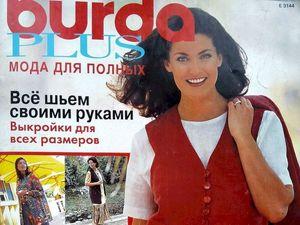 """Парад моделей Burda SPECIAL """"Мода для полных"""", № 2/96. Ярмарка Мастеров - ручная работа, handmade."""