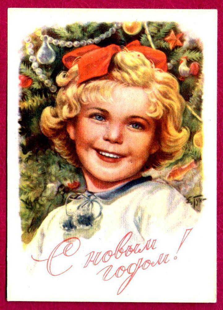 Евгений гундобин открытки