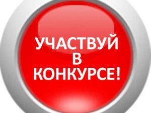 Загляните))))))) в Гости))) | Ярмарка Мастеров - ручная работа, handmade