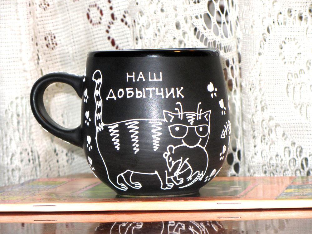 кружка для чая, кружка с котом