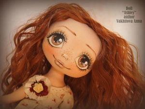 конфетка, куколка
