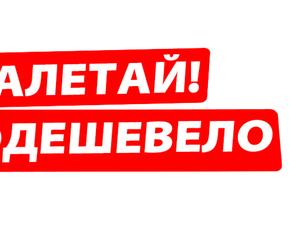 Новинки сентября со скидкой 20%!!. Ярмарка Мастеров - ручная работа, handmade.