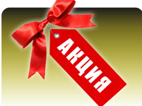 Юбка за 1000 рублей | Ярмарка Мастеров - ручная работа, handmade
