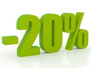 Акция!!! Скидка на бумагу от Scrapberry's 20%!!! | Ярмарка Мастеров - ручная работа, handmade