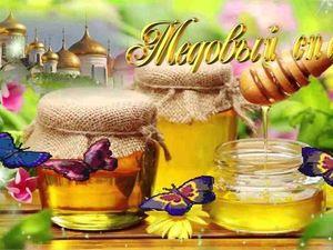 14 августа — Медовый Спас. Ярмарка Мастеров - ручная работа, handmade.