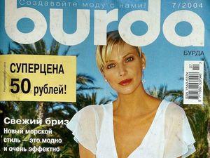 Парад моделей Burda Moden № 7/2004. Ярмарка Мастеров - ручная работа, handmade.
