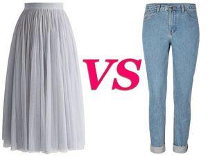 Юбки или брюки? Вот в чем вопрос!:) | Ярмарка Мастеров - ручная работа, handmade
