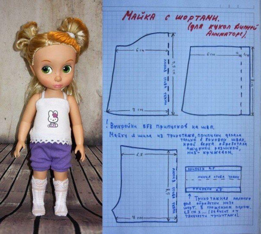 Выкройка одежду для кукол своими руками