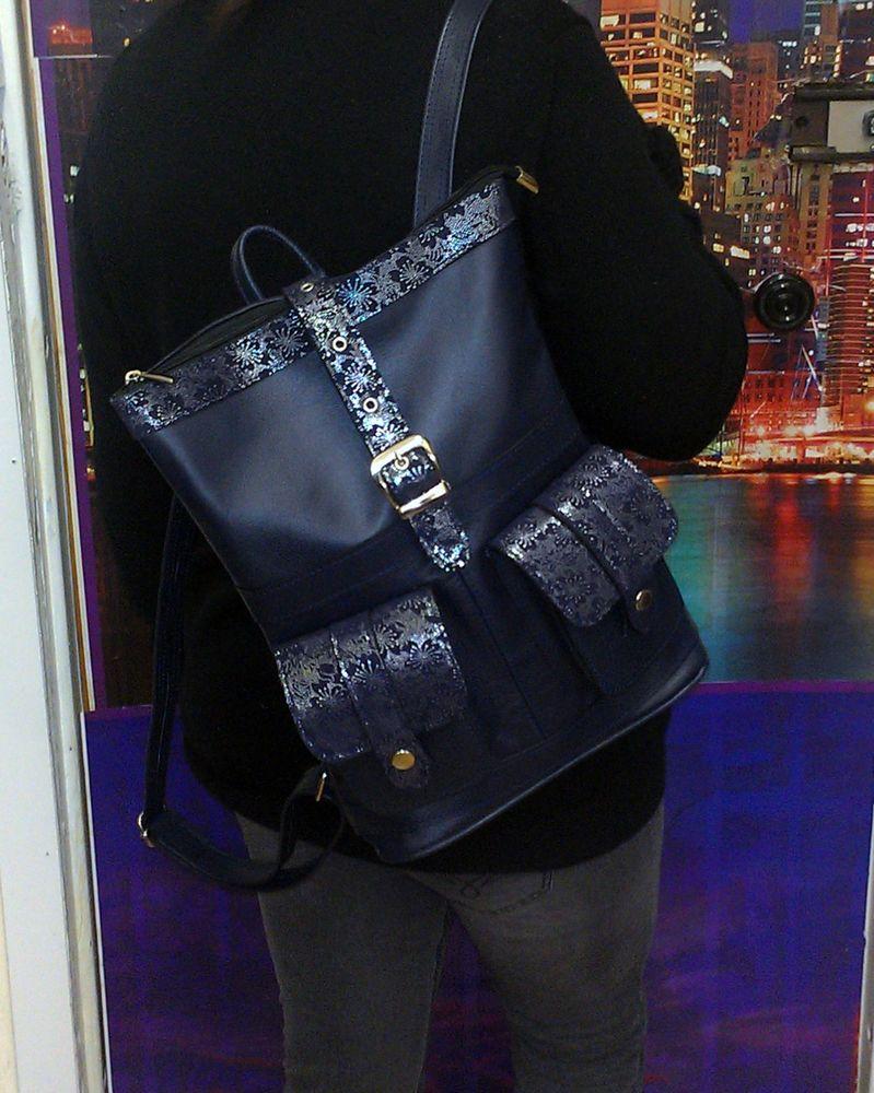 рюкзак комбинированный, рюкзак женский, кожаная сумка, сочетание цвета