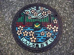 Искусство под ногами Японии. Ярмарка Мастеров - ручная работа, handmade.