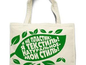 Новинка магазина - хлопковые эко сумки с ручной росписью. | Ярмарка Мастеров - ручная работа, handmade