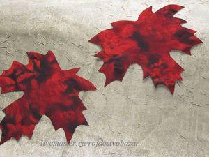 Декорируем шторы «осенними листьями». Ярмарка Мастеров - ручная работа, handmade.