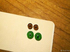 Создаем «следящие» глазки. Ярмарка Мастеров - ручная работа, handmade.