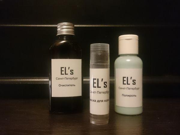 EL'S Полироль + Чистящее средство | Ярмарка Мастеров - ручная работа, handmade