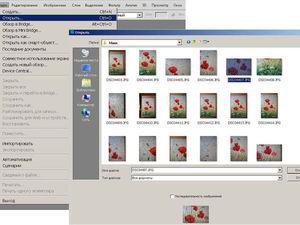 Обработка фотографии в Фотошопе. Ярмарка Мастеров - ручная работа, handmade.