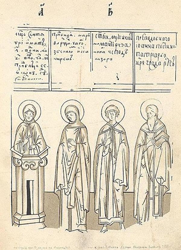 история рукоделия, иконы, мнение