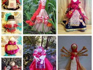 Традиционные славянские куколки-берегини. Куколки на достаток.   Ярмарка Мастеров - ручная работа, handmade