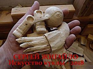 Приглашение на выставку  «Искусство куклы». Ярмарка Мастеров - ручная работа, handmade.