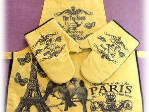 Распродажа! Скидки 40 % на текстиль. Ярмарка Мастеров - ручная работа, handmade.