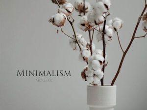 Счастливые минималисты. Ярмарка Мастеров - ручная работа, handmade.