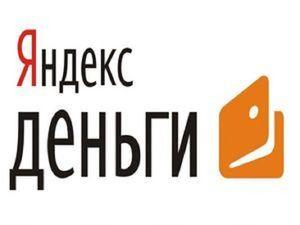 Как просто и быстро оплатить покупку на кошелек Яндекс.Деньги?. Ярмарка Мастеров - ручная работа, handmade.