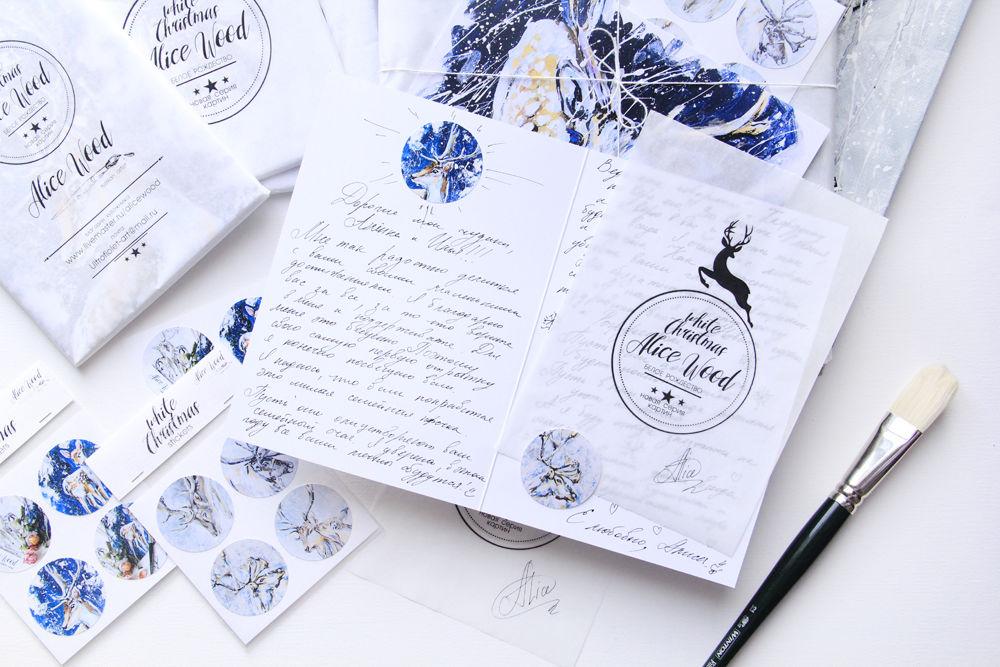 авторские открытки, алиса вуд