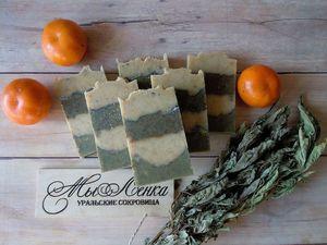 Скидка на натуральное мыло с нуля. Ярмарка Мастеров - ручная работа, handmade.