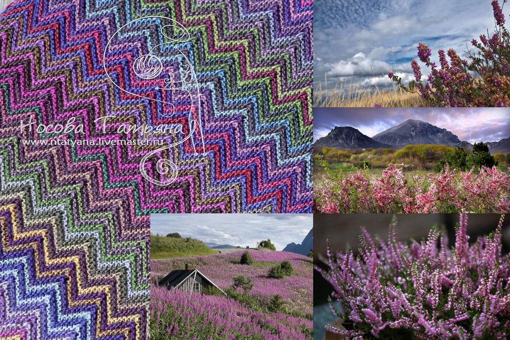 купить шарф, цвет вереска, зимняя мода