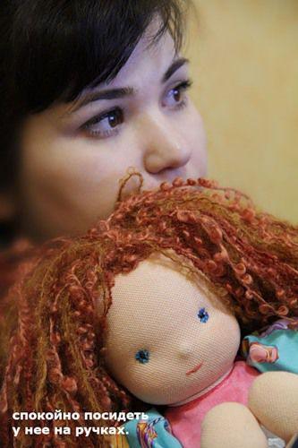 кукольные истории