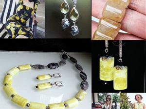 Желтый цвет в одежде и в моих украшениях)) | Ярмарка Мастеров - ручная работа, handmade