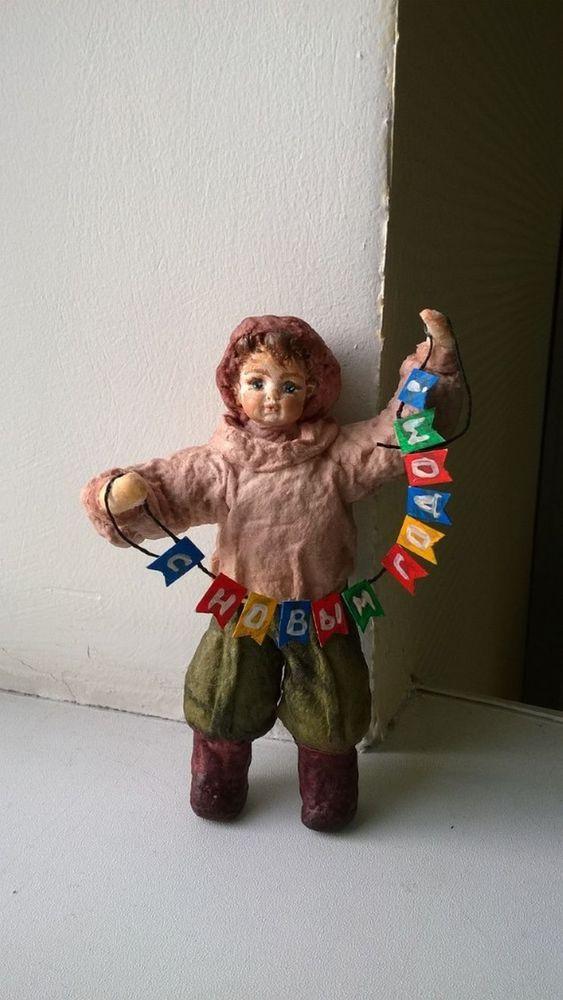 ватная игрушка