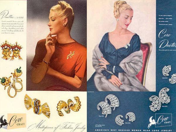Coro – ювелирный гигант, подаривший миру великолепные украшения | Ярмарка Мастеров - ручная работа, handmade