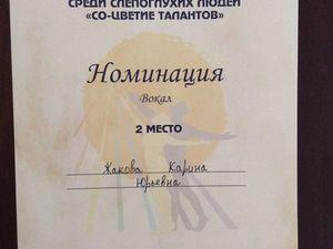 Со-цветие талантов! Пермь- 2018. Ярмарка Мастеров - ручная работа, handmade.